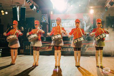 День защитника Отечества, 22 февраля 2020 - Ресторан «Максимилианс» Челябинск - 22