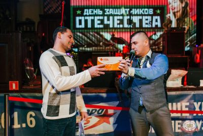 День защитника Отечества, 22 февраля 2020 - Ресторан «Максимилианс» Челябинск - 23