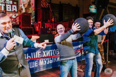 День защитника Отечества, 22 февраля 2020 - Ресторан «Максимилианс» Челябинск - 28