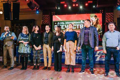 День защитника Отечества, 22 февраля 2020 - Ресторан «Максимилианс» Челябинск - 30