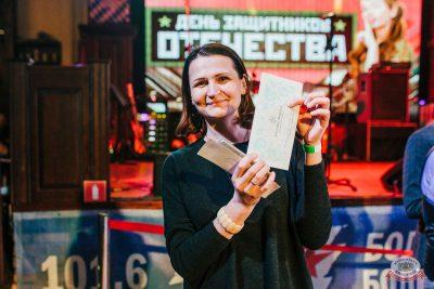 День защитника Отечества, 22 февраля 2020 - Ресторан «Максимилианс» Челябинск - 31