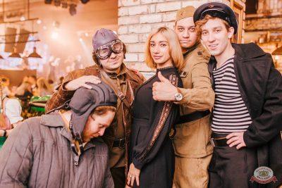 День защитника Отечества, 22 февраля 2020 - Ресторан «Максимилианс» Челябинск - 42