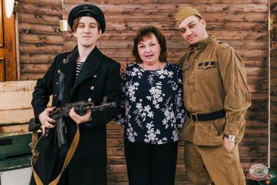 День защитника Отечества, 22 февраля 2020 - Ресторан «Максимилианс» Челябинск - 5