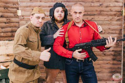 День защитника Отечества, 22 февраля 2020 - Ресторан «Максимилианс» Челябинск - 6