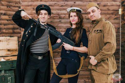 День защитника Отечества, 22 февраля 2020 - Ресторан «Максимилианс» Челябинск - 7