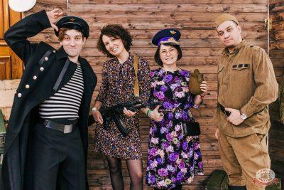 День защитника Отечества, 22 февраля 2020 - Ресторан «Максимилианс» Челябинск - 9