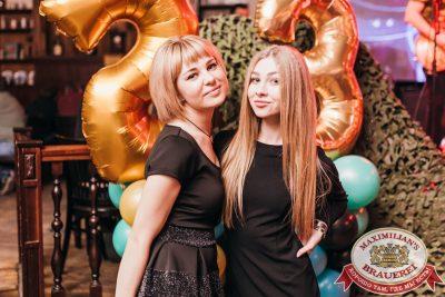 День защитника Отечества, 23 февраля 2018 - Ресторан «Максимилианс» Челябинск - 00005