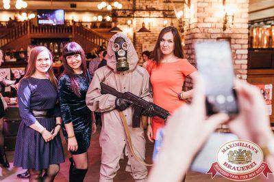 День защитника Отечества, 23 февраля 2018 - Ресторан «Максимилианс» Челябинск - 00021