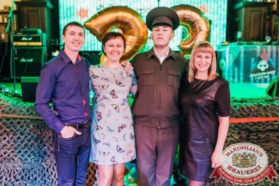 День защитника Отечества, 23 февраля 2018 - Ресторан «Максимилианс» Челябинск - 00028