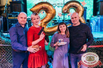 День защитника Отечества, 23 февраля 2018 - Ресторан «Максимилианс» Челябинск - 00029