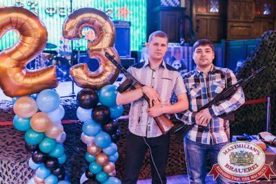 День защитника Отечества, 23 февраля 2018 - Ресторан «Максимилианс» Челябинск - 00030