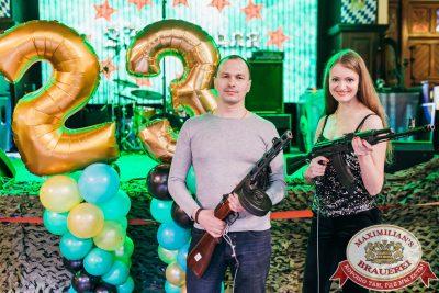 День защитника Отечества, 23 февраля 2018 - Ресторан «Максимилианс» Челябинск - 00031