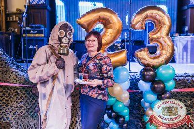 День защитника Отечества, 23 февраля 2018 - Ресторан «Максимилианс» Челябинск - 00034