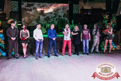 День защитника Отечества, 23 февраля 2018 - Ресторан «Максимилианс» Челябинск - 00045