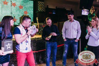 День защитника Отечества, 23 февраля 2018 - Ресторан «Максимилианс» Челябинск - 00053