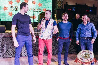 День защитника Отечества, 23 февраля 2018 - Ресторан «Максимилианс» Челябинск - 00055