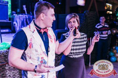 День защитника Отечества, 23 февраля 2018 - Ресторан «Максимилианс» Челябинск - 00067