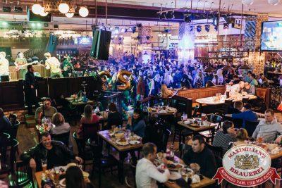 День защитника Отечества, 23 февраля 2018 - Ресторан «Максимилианс» Челябинск - 00073