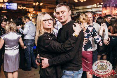 День защитника Отечества, 23 февраля 2018 - Ресторан «Максимилианс» Челябинск - 00080