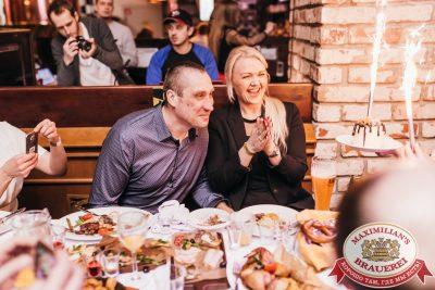 День защитника Отечества, 23 февраля 2018 - Ресторан «Максимилианс» Челябинск - 00093