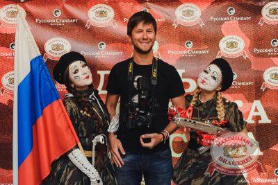Репетиция Дня Защитника Отечества, 21 февраля 2014 - Ресторан «Максимилианс» Челябинск - 04