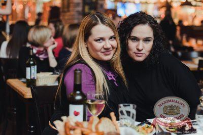 Репетиция Дня Защитника Отечества, 21 февраля 2014 - Ресторан «Максимилианс» Челябинск - 09