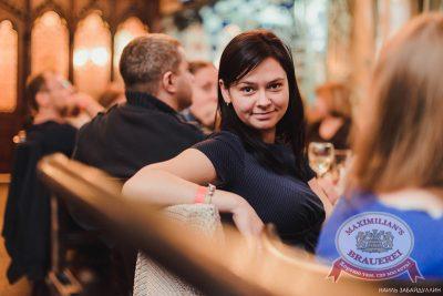 Репетиция Дня Защитника Отечества, 21 февраля 2014 - Ресторан «Максимилианс» Челябинск - 12