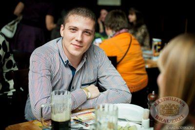 Дима Билан, 10 ноября 2013 - Ресторан «Максимилианс» Челябинск - 07