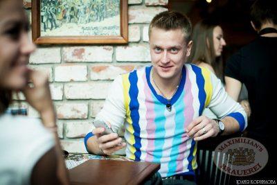 Дима Билан, 10 ноября 2013 - Ресторан «Максимилианс» Челябинск - 09