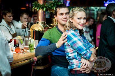 Дима Билан, 10 ноября 2013 - Ресторан «Максимилианс» Челябинск - 12