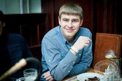Дима Билан, 10 ноября 2013 - Ресторан «Максимилианс» Челябинск - 23