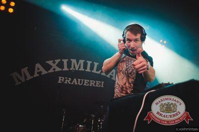 «Дыхание ночи»: DJ Алексей Мануйлов (Самара), 12 апреля 2014 - Ресторан «Максимилианс» Челябинск - 01
