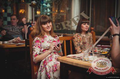 «Дыхание ночи»: DJ Алексей Мануйлов (Самара), 12 апреля 2014 - Ресторан «Максимилианс» Челябинск - 04