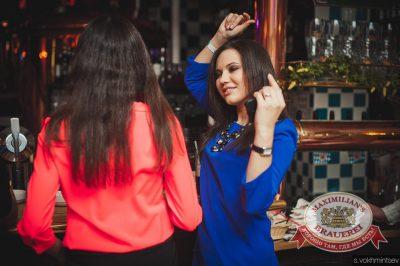 «Дыхание ночи»: DJ Алексей Мануйлов (Самара), 12 апреля 2014 - Ресторан «Максимилианс» Челябинск - 05