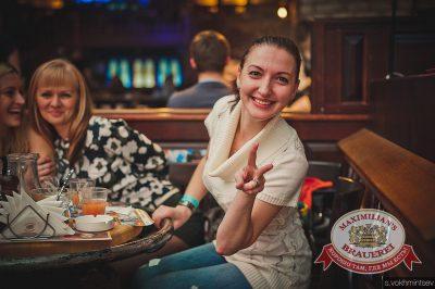 «Дыхание ночи»: DJ Алексей Мануйлов (Самара), 12 апреля 2014 - Ресторан «Максимилианс» Челябинск - 13