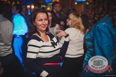«Дыхание ночи»: DJ Алексей Мануйлов (Самара), 12 апреля 2014 - Ресторан «Максимилианс» Челябинск - 14