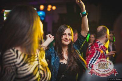 «Дыхание ночи»: DJ Алексей Мануйлов (Самара), 12 апреля 2014 - Ресторан «Максимилианс» Челябинск - 17