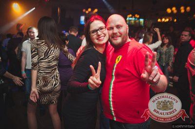 «Дыхание ночи»: DJ Алексей Мануйлов (Самара), 12 апреля 2014 - Ресторан «Максимилианс» Челябинск - 19