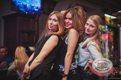 «Дыхание ночи»: DJ Алексей Мануйлов (Самара), 12 апреля 2014 - Ресторан «Максимилианс» Челябинск - 20