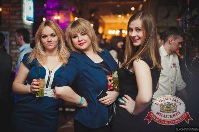 «Дыхание ночи»: DJ Алексей Мануйлов (Самара), 12 апреля 2014 - Ресторан «Максимилианс» Челябинск - 22
