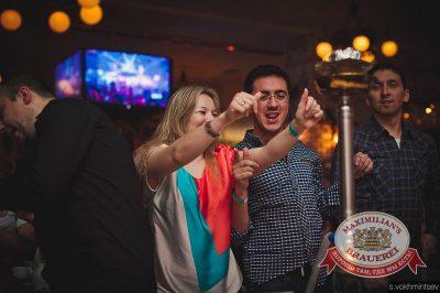 «Дыхание ночи»: DJ Алексей Мануйлов (Самара), 12 апреля 2014 - Ресторан «Максимилианс» Челябинск - 23
