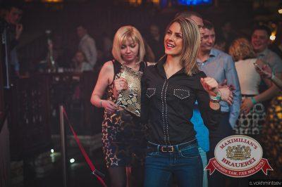 «Дыхание ночи»: DJ Алексей Мануйлов (Самара), 12 апреля 2014 - Ресторан «Максимилианс» Челябинск - 24