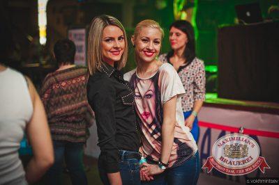 «Дыхание ночи»: DJ Алексей Мануйлов (Самара), 12 апреля 2014 - Ресторан «Максимилианс» Челябинск - 25