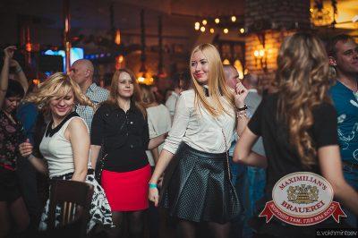 «Дыхание ночи»: DJ Алексей Мануйлов (Самара), 12 апреля 2014 - Ресторан «Максимилианс» Челябинск - 26
