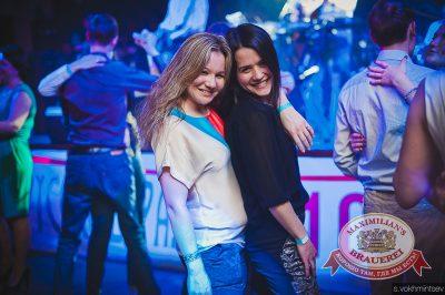 «Дыхание ночи»: DJ Алексей Мануйлов (Самара), 12 апреля 2014 - Ресторан «Максимилианс» Челябинск - 27