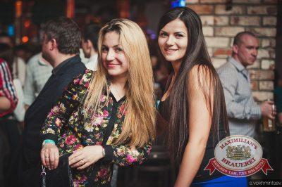 «Дыхание ночи»: DJ Алексей Мануйлов (Самара), 12 апреля 2014 - Ресторан «Максимилианс» Челябинск - 28