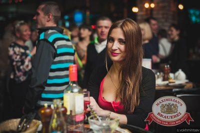«Дыхание ночи»: DJ Алексей Мануйлов (Самара), 12 апреля 2014 - Ресторан «Максимилианс» Челябинск - 29