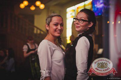 «Дыхание ночи»: DJ Алексей Мануйлов (Самара), 12 апреля 2014 - Ресторан «Максимилианс» Челябинск - 30