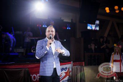 «Дыхание ночи» DJ Alina Jameson на Дне Защитника Отечества, 22 февраля 2014 - Ресторан «Максимилианс» Челябинск - 14