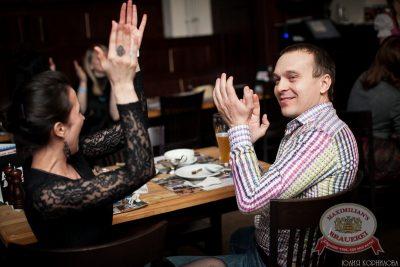 «Дыхание ночи» DJ Alina Jameson на Дне Защитника Отечества, 22 февраля 2014 - Ресторан «Максимилианс» Челябинск - 17